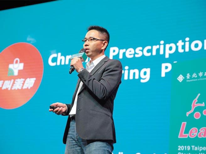 富立資訊執行長謝學儀表示,期盼「呼叫藥師」能夠協接5G遠距醫療最後一哩路。圖/富立提供