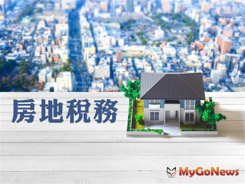 拆除地上舊房屋,使土地達於可出售之狀態,應視為土地出售成本。(圖/業者提供)