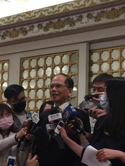 修憲委員會開會日期 立院擬於雙十假期後朝野協商討論