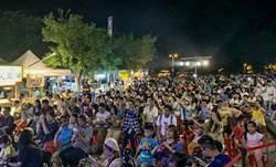 竹縣秋遊星夜季 活動結合共享平台