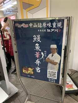 捷客鮮插旗台北101世貿站 10/5起推出低卡蔬食便當