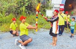 台東布農族向黑熊、百步蛇宣誓