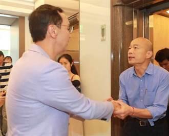國民黨主席選舉民調 朱立倫勝韓國瑜
