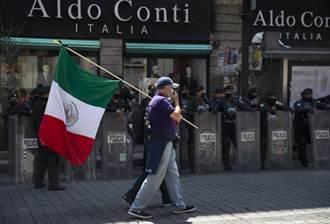 墨西哥民粹總統遭上千名群眾抗議