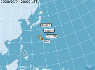 颱風「昌鴻」最快明生成 是否擾台周三、四是關鍵