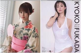 深田恭子下個月就要過38歲生日 IG罕見吐心聲「一直拚命追趕」
