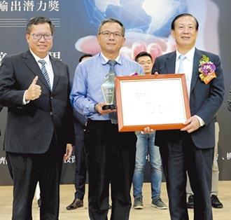 歐德 榮獲第二屆金舶獎前10強