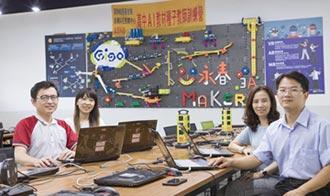 永春高中推廣中心 邁向遠距服務