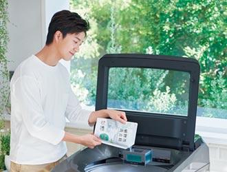 Panasonic直立洗衣機 精準加洗劑