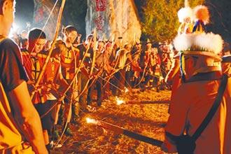 撒奇萊雅族 浴火重生