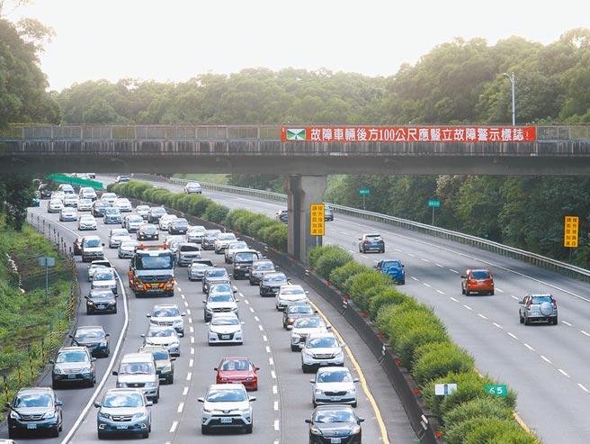 中秋連續假期第3日,國道3號3日下午5點大溪龍潭段北上出現車潮,與南下車流形成對比。(陳怡誠攝)