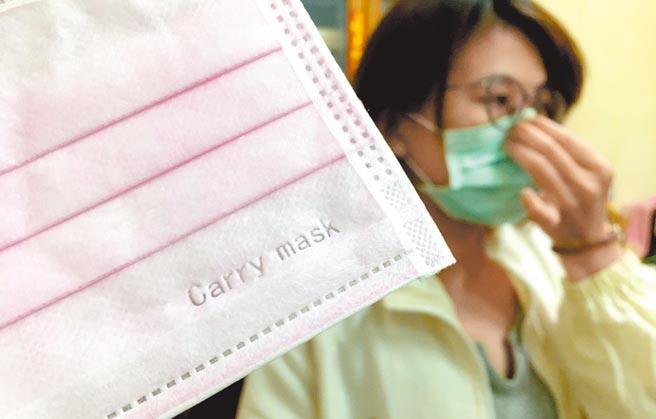 網傳加利製口罩效果好,紡研所表示,該檢測項目只是細菌過濾率,不是病毒過濾率,兩者並不相同。(本報資料照片)