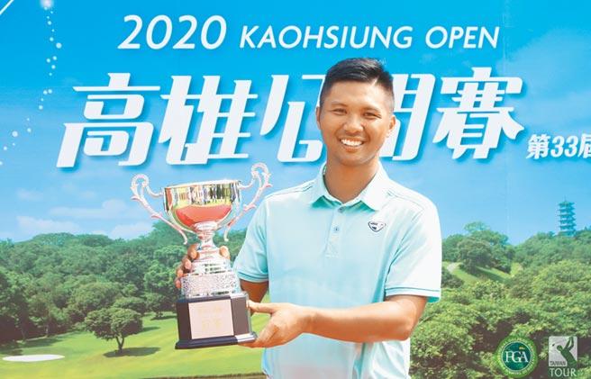 拿下高雄公開賽職業冠軍的林永龍。(TPGA提供/鍾豐榮攝)
