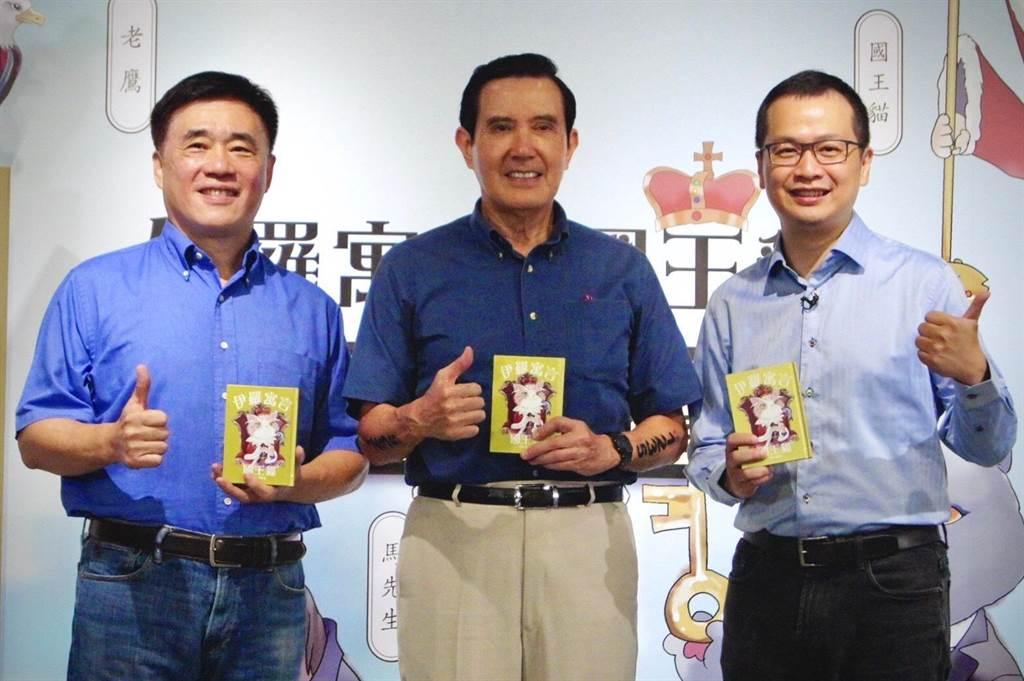 馬英九、郝龍斌為羅智強出新書站台。圖:羅智強辦公室提供
