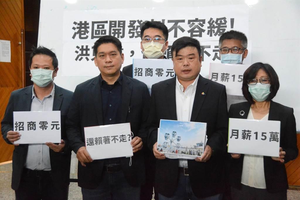民進黨高市議員5日在議會開記者會,炮轟高雄土開公司總經理洪東煒「賴著不走」。(林宏聰攝)