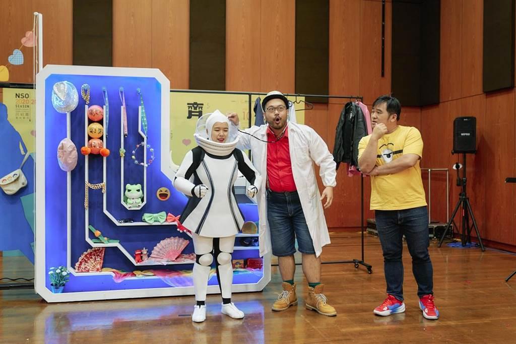 兒童歌劇《小齊的煩惱》,劇情描述一台人工智慧機器人,陪伴著主角小齊解決被朋友排擠的難題。(國家交響樂團提供)