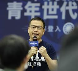捍衛新聞自由 羅智強嗆蘇:阿扁這句話你聽進去了嗎?