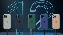 愛瘋挖趣》鄰近發表時間 市場再爆iPhone 12容量與規格