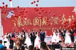報復性結婚 有人8天假期參加23場婚宴