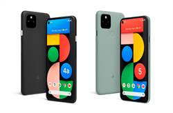 Google推出Pixel 5/Pixel 4a 5G手機及Nest Audio智慧音箱