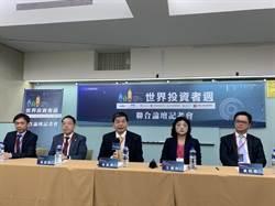 縱橫投資市場30年 李長庚教兩投資術穩賺