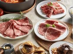 肉多多餐飲搶進吃到飽市場 「饌和牛」插旗台南10/8開賣