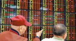 季線有壓台股小漲收盤 專家估市場觀望 周三賣壓最大