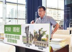 中市議員王立任針對路樹修剪提建議 盧秀燕:要求局處研議