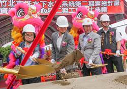 竹北水資源回收中心第二期開工 處理量將達每日4萬5千噸