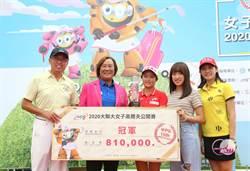 新冠疫情影響 體育署替代方案行銷台灣