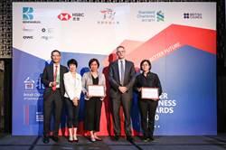 渣打銀行入圍英僑商會企業社會責任獎