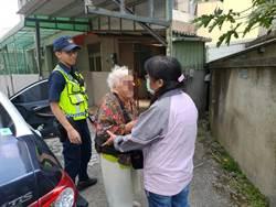8旬婆婆迷失公所內 頭份警積極護送返家