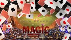 中職》魔術趴號召萬人變魔術 挑戰世界紀錄