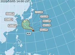 國慶連假2地區防大雨 輕颱昌鴻是否撲台關鍵在這天