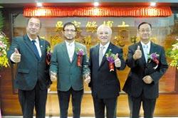吳家錄博士保險科技研究中心 揭牌