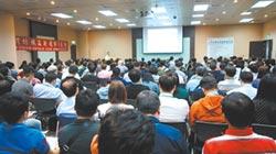 台灣紡織品新趨勢發表會 助業界結盟