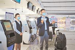 大興機場迎來 第1000萬名旅客