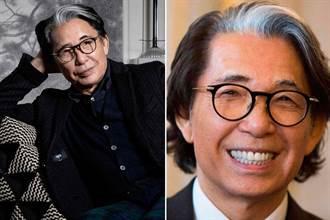 Kenzo高田賢三設計師染新冠離世 享壽81歲