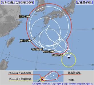 昌鴻颱風生成路徑曝光 恐影響國慶連假