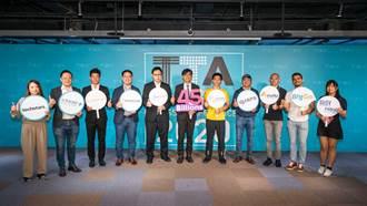科技部「2030跨世代年輕學者方案」 最高每年獎千萬