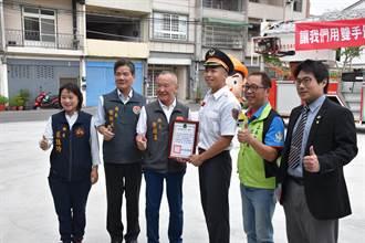 徐耀昌视察消防局 并表扬全国绩优救护人员