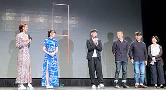 中華電信MOD飄時尚味 APUJAN春夏倫敦時裝秀看得到