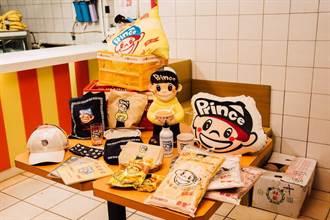 童年之味 選物品牌 niko and...聯手「王子麵」推出全系列復古單品