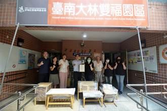 好暖!職訓學員手作家具 捐贈兒童早療中心