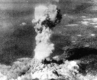 廣島原爆 情侶被拍下俯瞰毀滅市容 74年後主角現身了