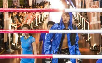 最浪漫的華語奇幻英雄電影 《打噴嚏》柯震東真情告白粉絲
