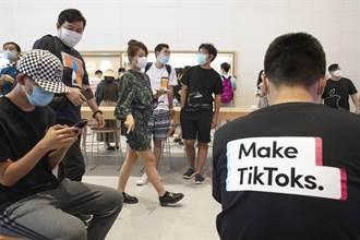 陸前外交官曾擔任TikTok高管負責全球內容審查