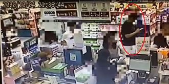 有影》永和辣妹超市購物 慘遭色男偷拍裙底下風光