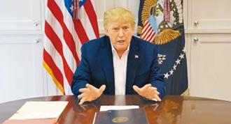未脫離險境 總統醫療小組證實曾發高燒 川普喊 我會回來