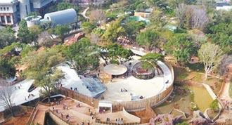 新竹動物園再生計畫 獲日本設計大獎